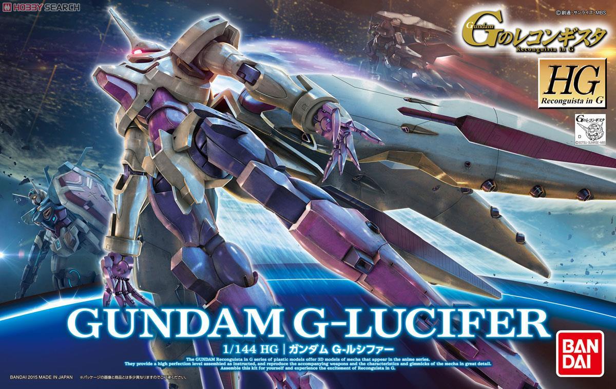 G-Lucifer (HG)