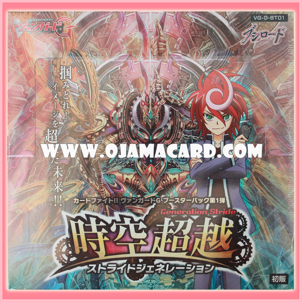 G Booster Set 1 : Generation Stride (VG-G-BT01) - Booster Box