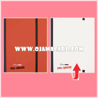 Ultra•Pro PRO-Binder 4-Pocket - Red & White