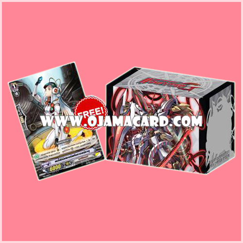 VG Fighter's Clear Deck Holder Collection Vol.21 - Death Star-vader, Chaos Universe + MB/028TH : เลดี้เซิร์ชเชอร์แห่งดาวแร่ธาตุ (Lady Searcher of Planetary Minerals)