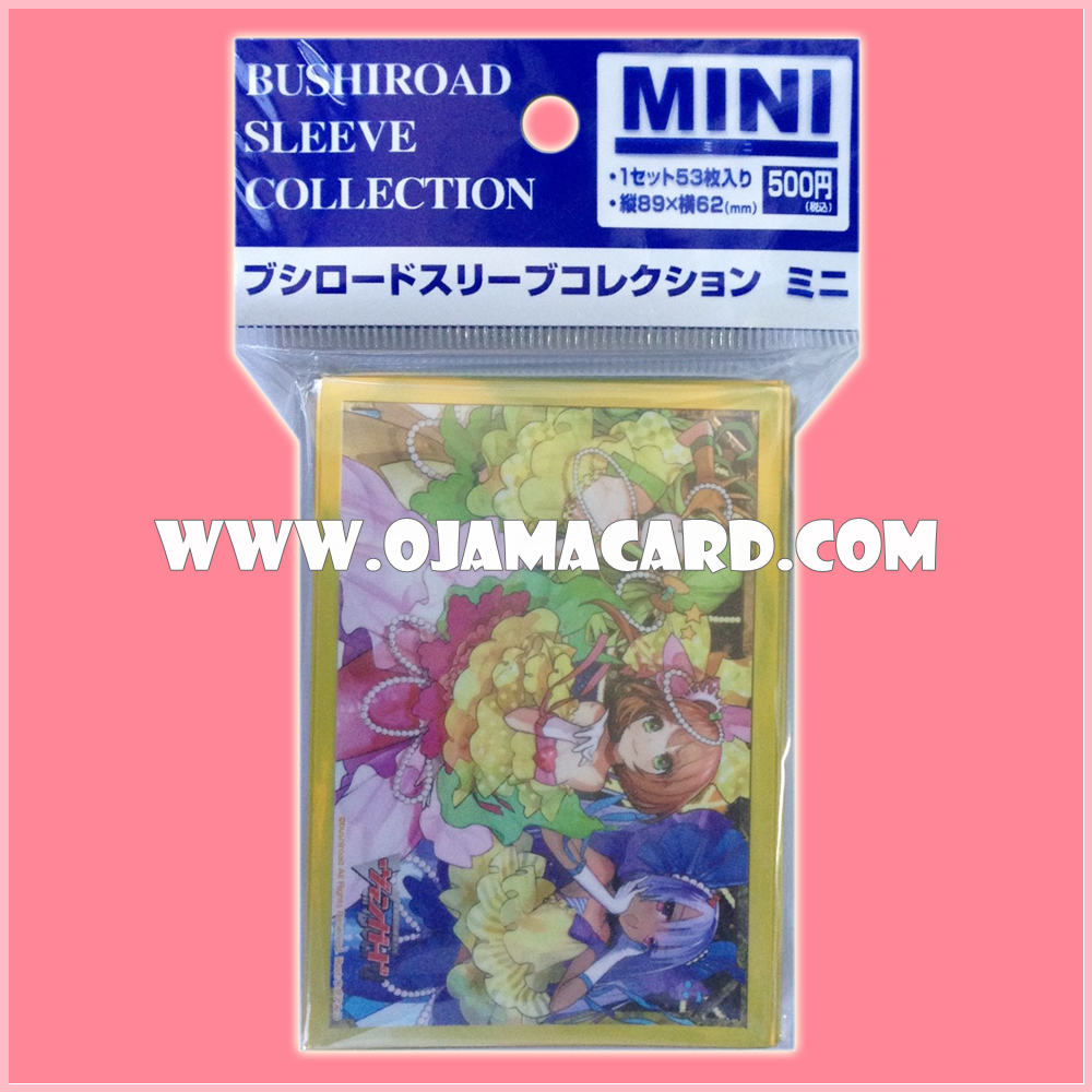 Bushiroad Sleeve Collection Mini Vol.84 : PR&#x2665ISM x53