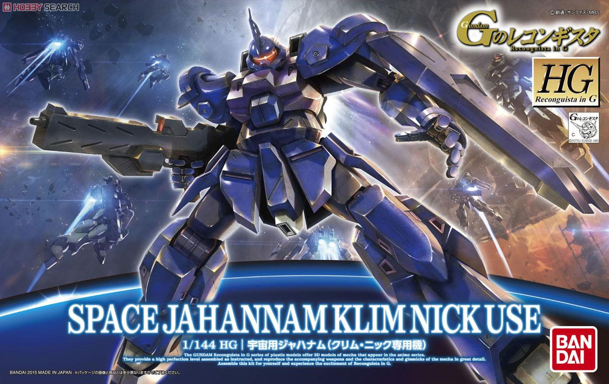 Space Gehennam (Klim Nick Use) (HG)
