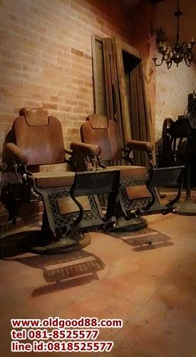 เก้าอี้ตัดผมเหล็กหล่อโบราณ รหัส28660ch
