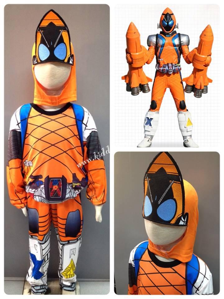 Masked Rider Fourze- Rocket Drill (งานลิขสิทธิ์) ชุดแฟนซีเด็กมาสค์ไรเดอร์โฟร์เซ่ - ร็อกเก็ตดริล 3 ชิ้น เสื้อ กางเกง & หน้ากาก ให้คุณหนูๆ ได้ใส่ตามจิตนาการ หรือจะใส่เป็นชุดนอนก็ได้ค่ะsize S, M, L, XL