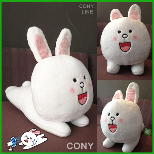 ตุ๊กตาline cony นอนเล่น ขนาด 20 cm.
