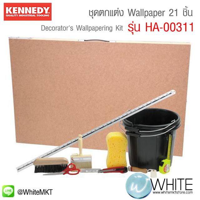 เครื่องมือช่าง ชุดตกแต่ง Wallpaper 21 ชิ้น ยี่ห้อ KENNEDY ประเทศอังกฤษ 21 Piece Decorator's Wallpapering Kit
