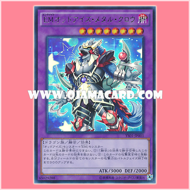 YS01-JP001 : Performapal Odd-Eyes Metal Claw / Entermate Odd-Eyes Metal Claw (Ultra Rare)