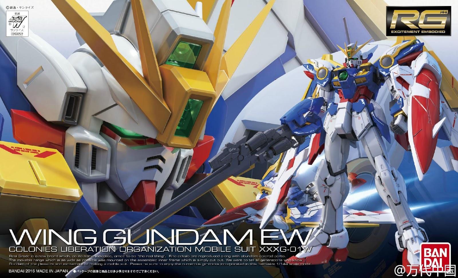 RG 1/144 Wing Gundam EW [Bandai]