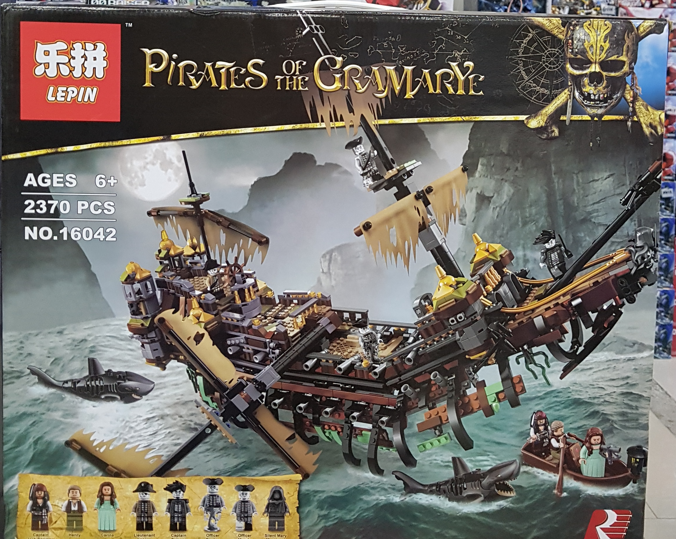 LEPIN PIRATES OF THE GRAMARYE 16042 [2370ชิ้น]