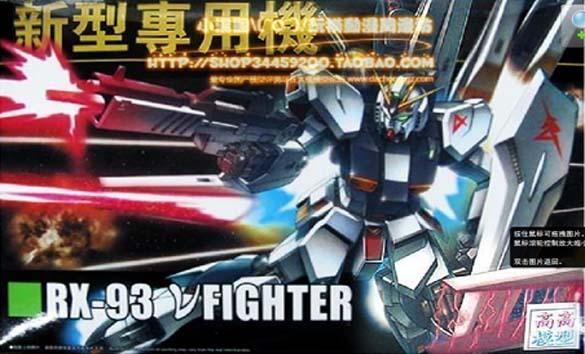 HGUC (086) 1/144 RX-93 V Fighter / V Gundam / Nu Gundam