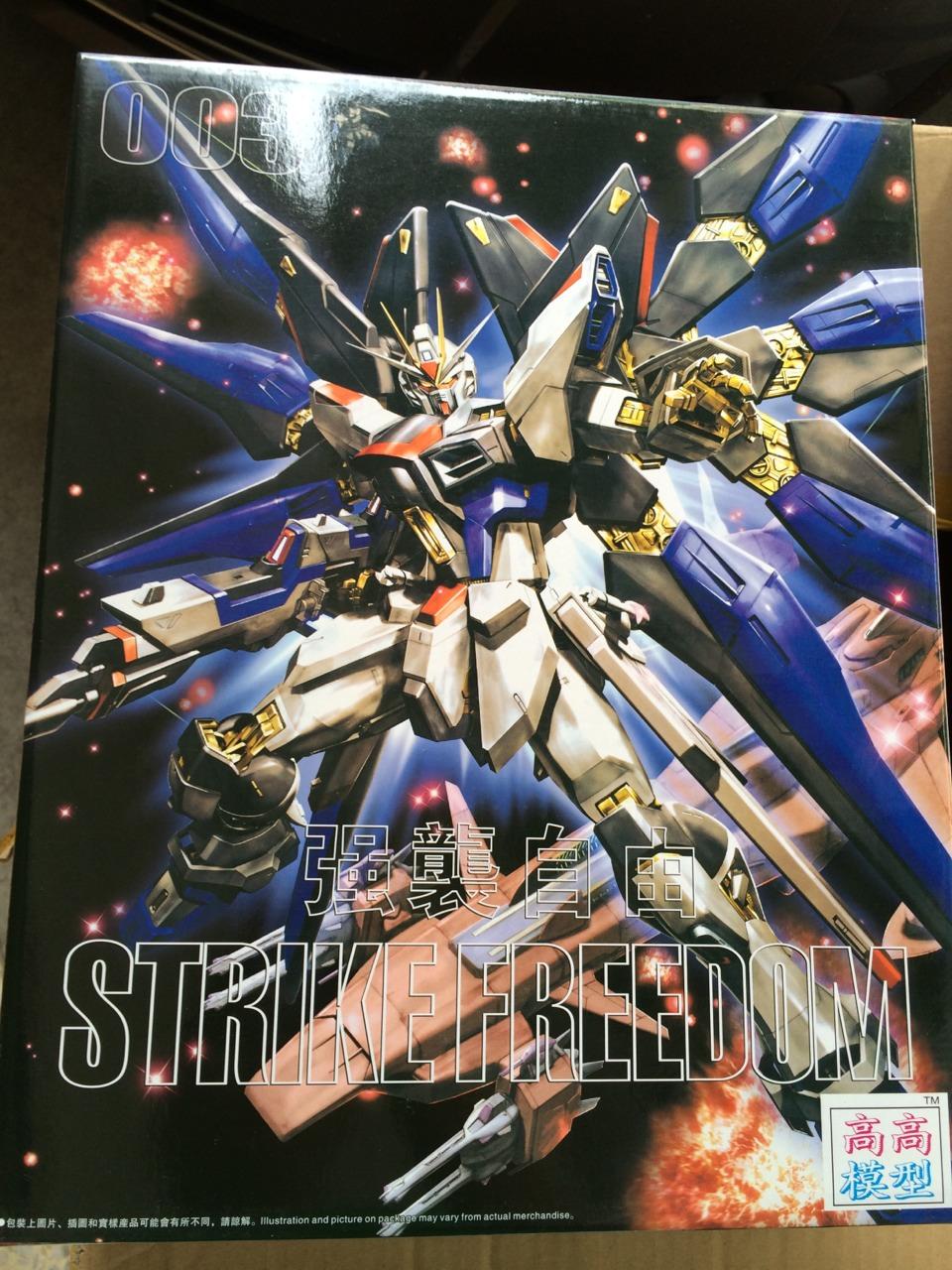 Strike Freedom Gundam MG