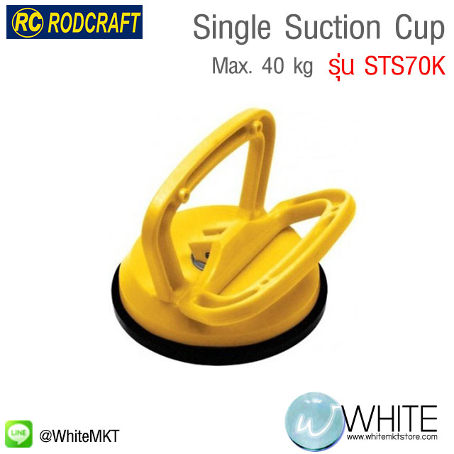 Single Suction Cup รุ่น STS70K, Max. 40 kg ยี่ห้อ RODCRAFT (GEM)