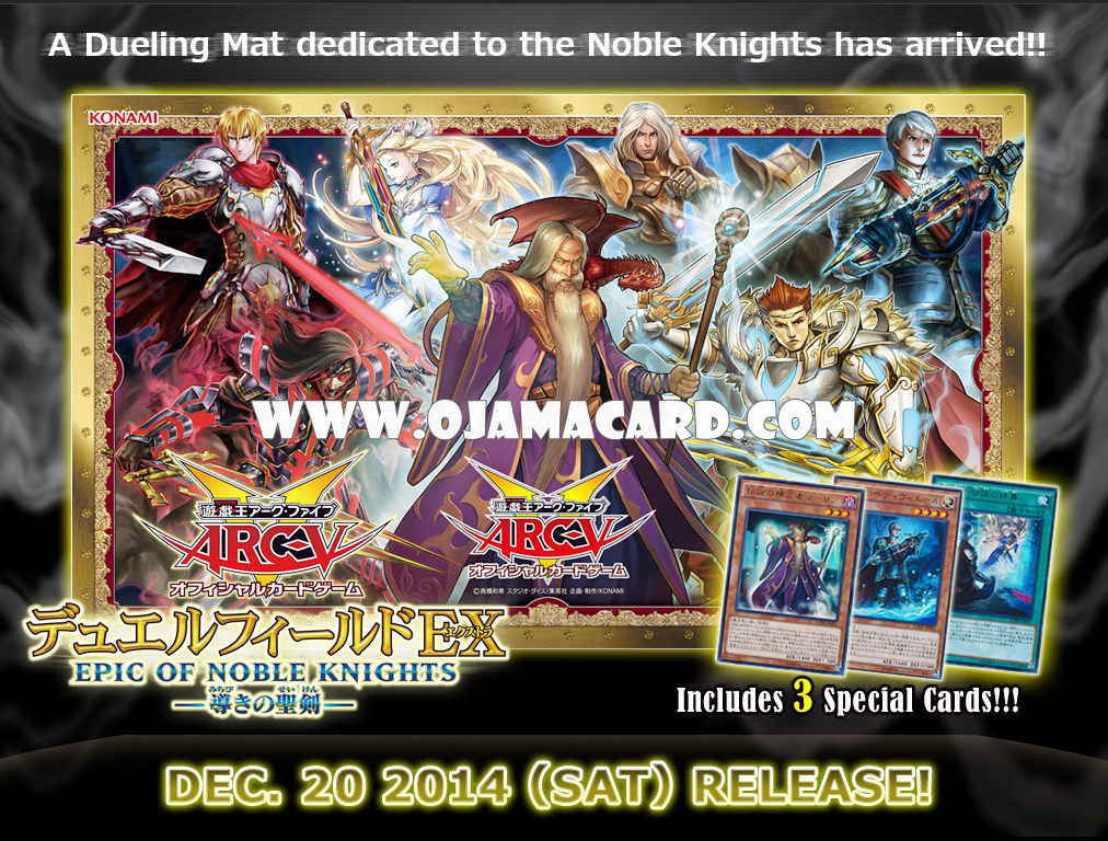 """Yu-Gi-Oh! ARC-V Playmat / Duel Field - Noble Knights of the Round Table Box Set: """"Noble Knight"""" monsters and """"Merlin"""" (EX Epic of Noble Knights: Holy Sword of Guidance) + 3 Promo Cards"""