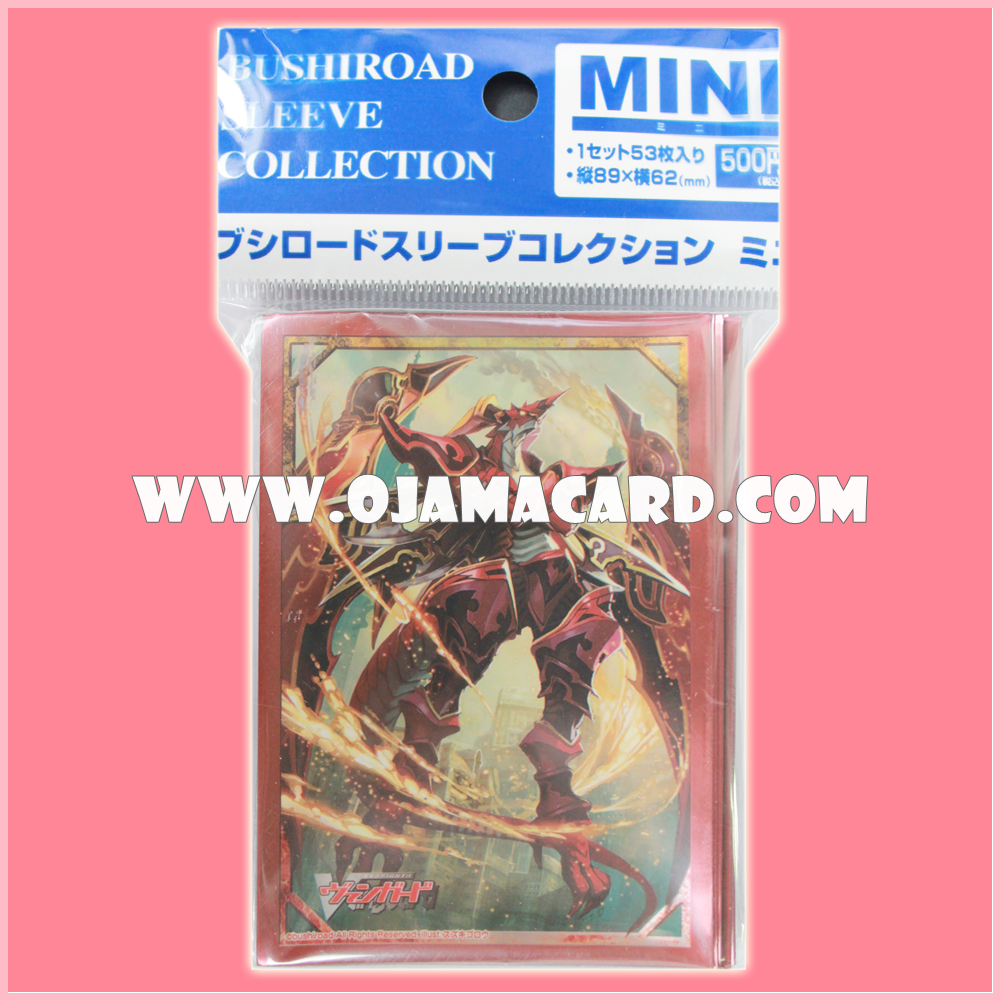 Bushiroad Sleeve Collection Mini Vol.87 : Dauntless Drive Dragon x53