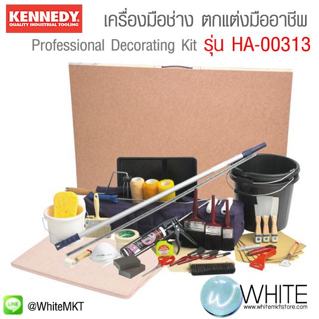 เครื่องมือช่าง ตกแต่งมืออาชีพ 64 ชิ้น ยี่ห้อ KENNEDY ประเทศอังกฤษ 64 Piece Professional Decorating Kit