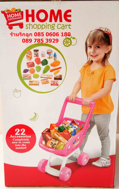 รถเข็นของเด็กเล่น Shopping Cart