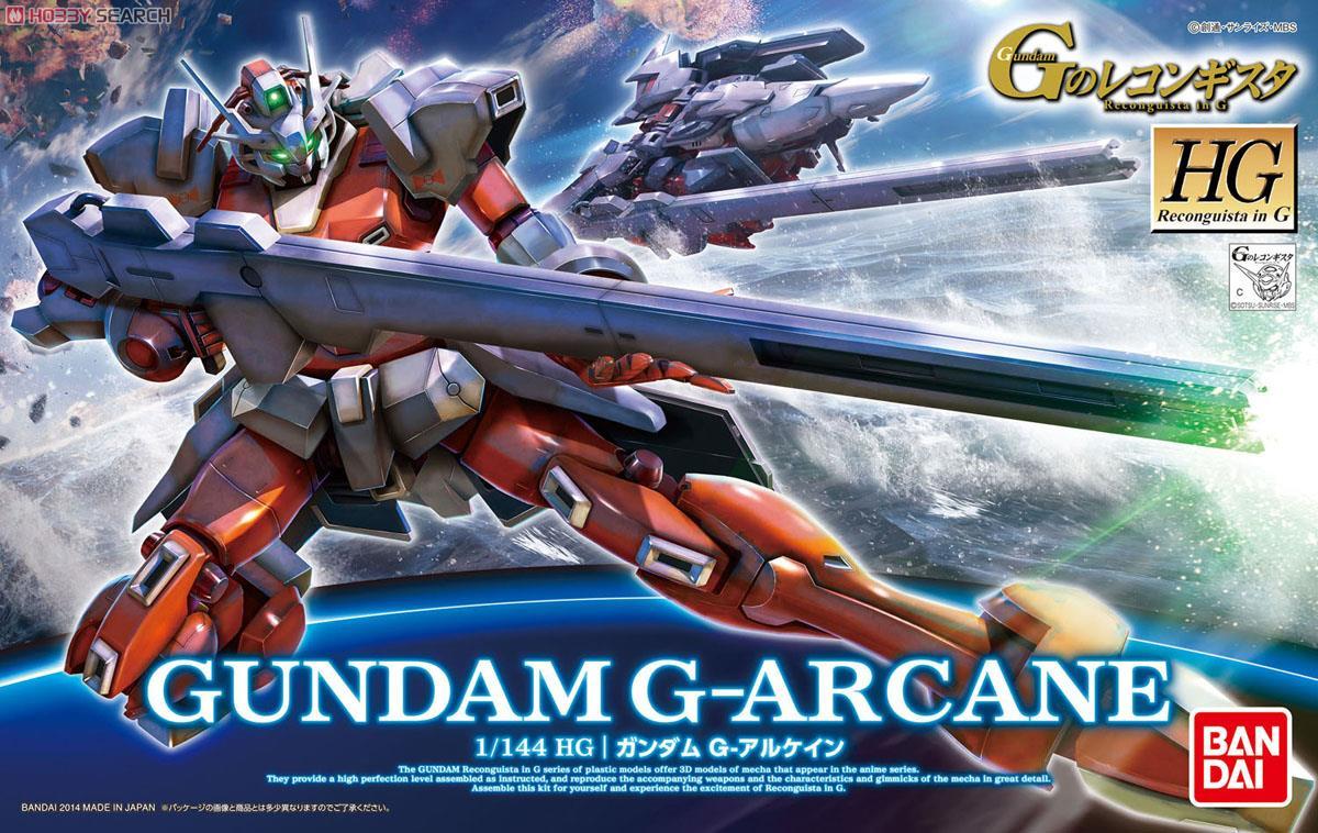 Gundam G-Arcane (HG)