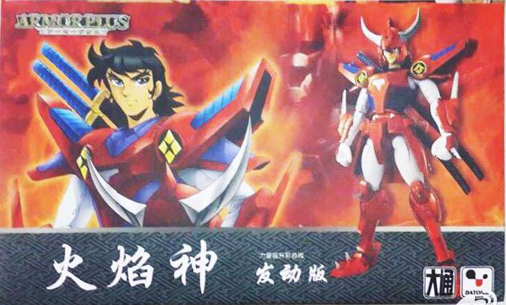 Samurai Trooper Rekka Armor Ryo [Datong]