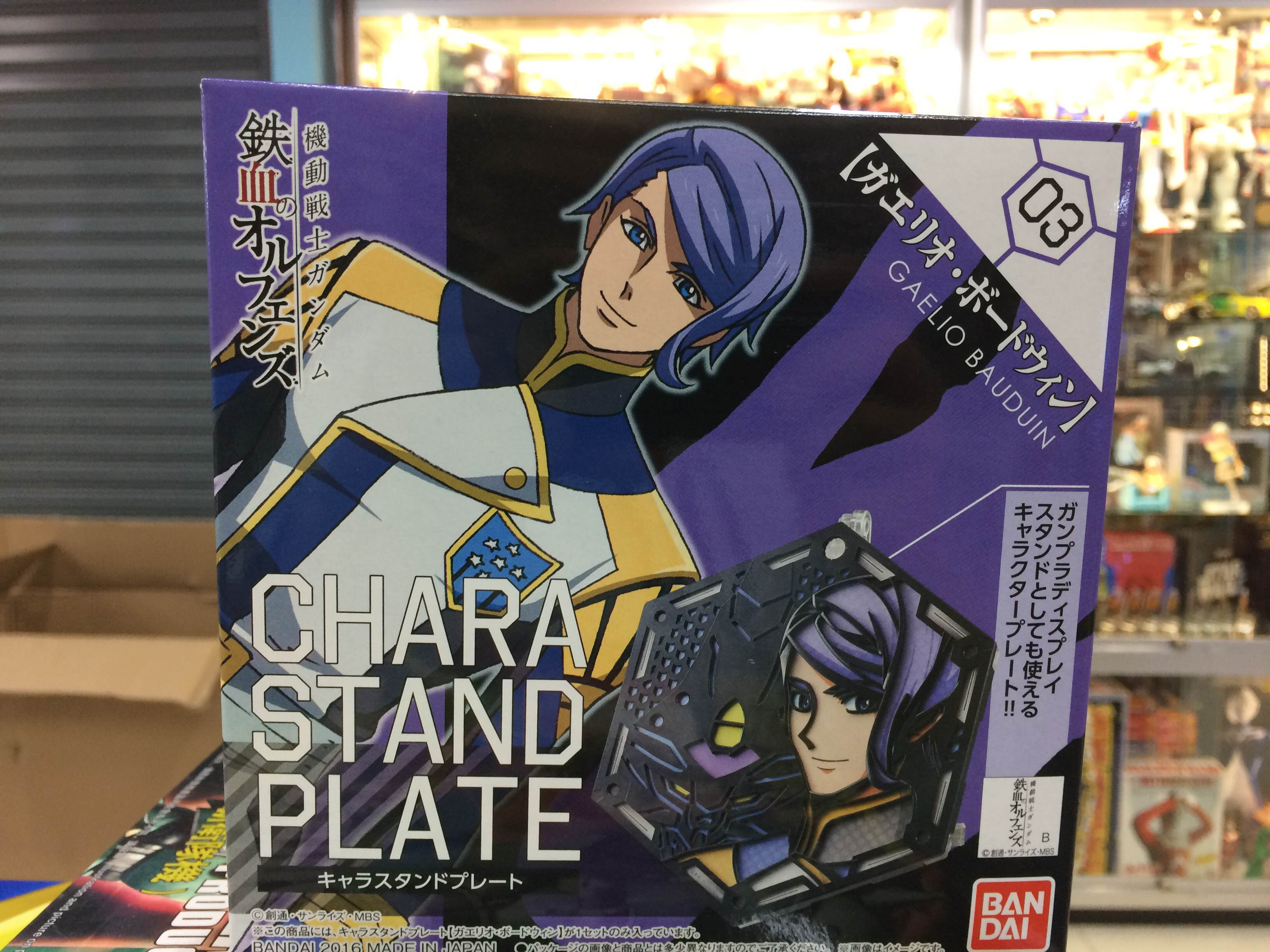 CHARA STAND PLATE 03