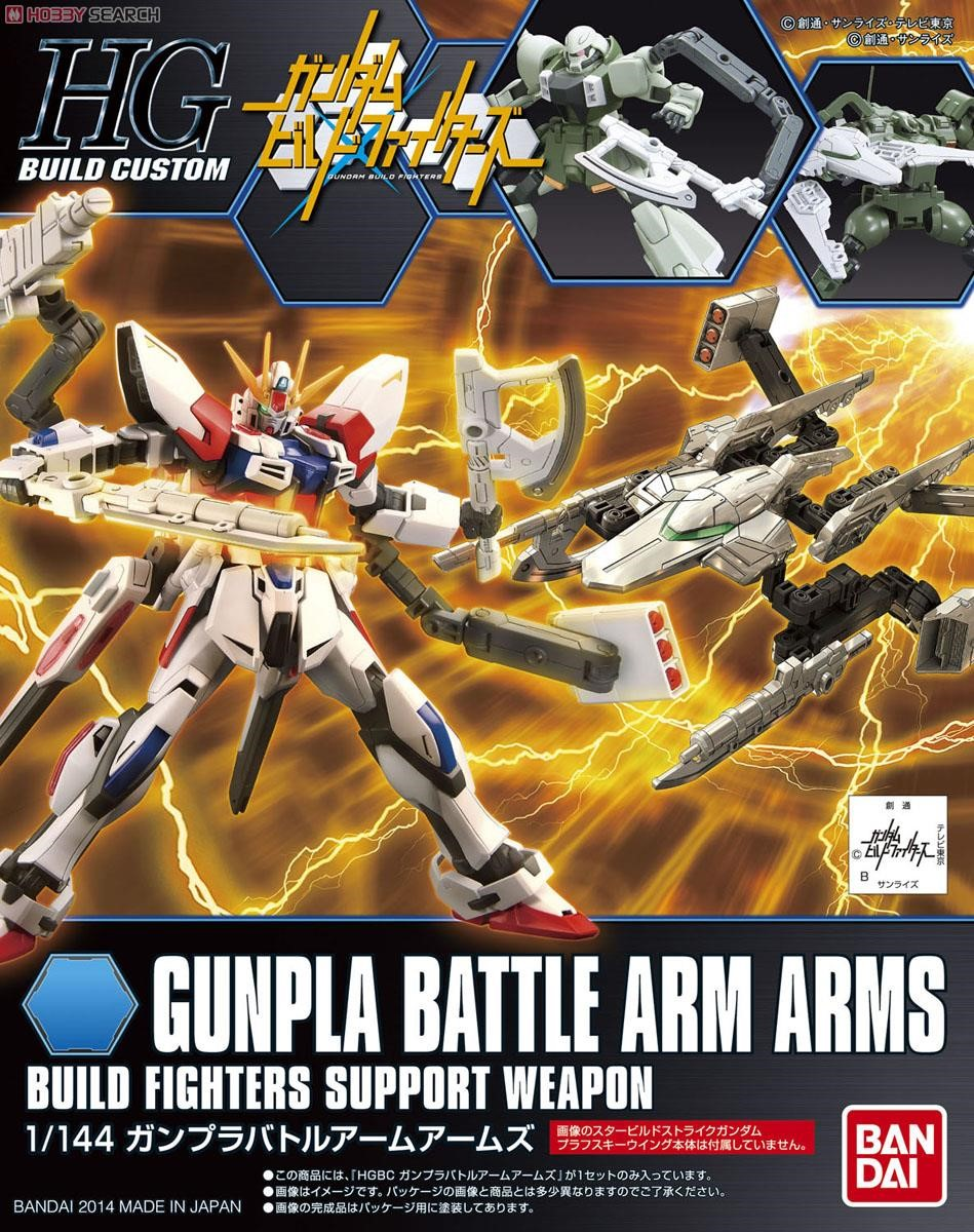 GUNPLA BATTLE ARM ARMS