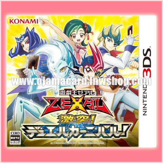 Nintendo 3DS : Yu-Gi-Oh! ZEXAL Clash! Duel Carnival! (JP) ¬ No Card + Game Only