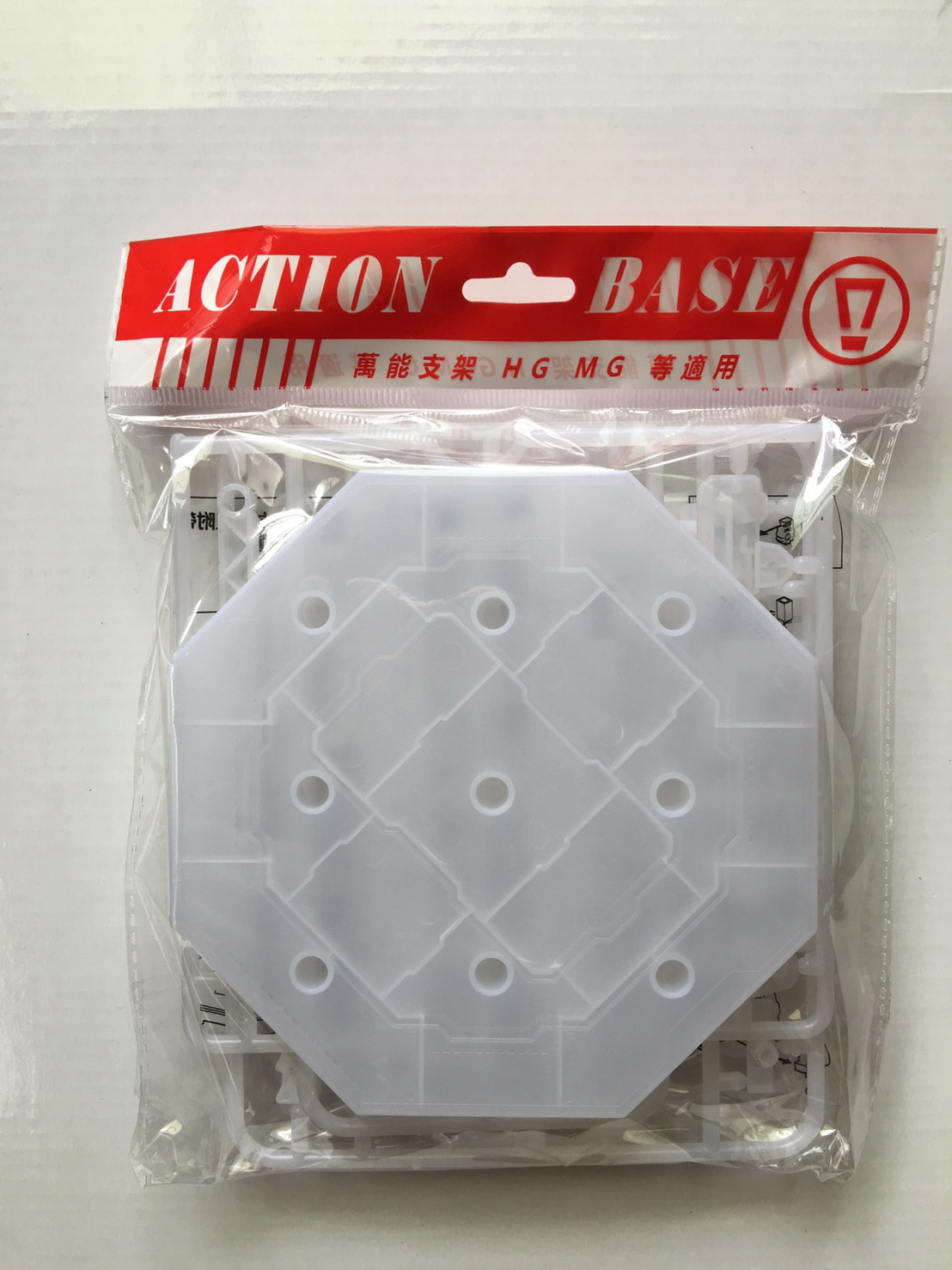 Action Base 1/100 [Clear]