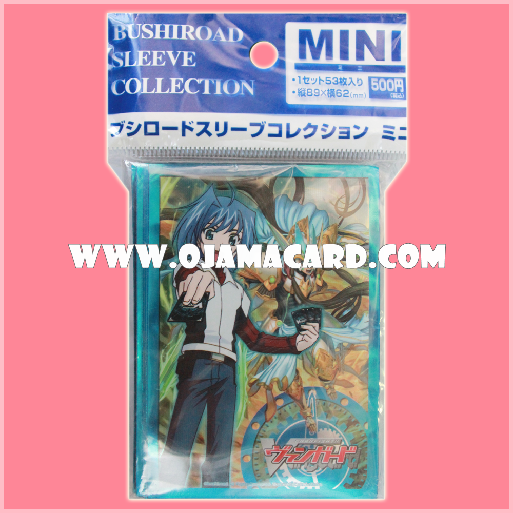 Bushiroad Sleeve Collection Mini Vol.33 : Aichi Sendou and Great Silver Wolf, Garmore x53