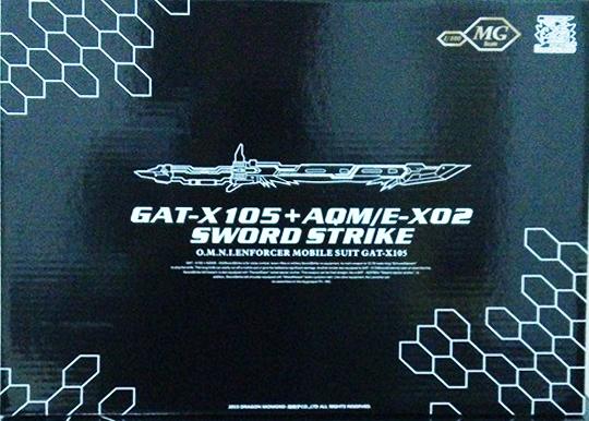 AQM/E-X02 Sword Strike Pack