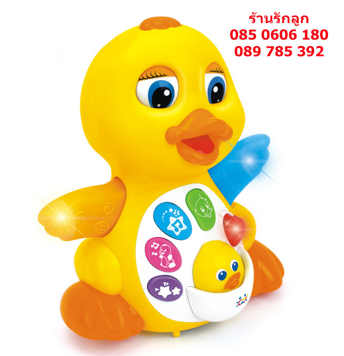 เป็ดน้อยดุ๊กดิ๊ก EQ Flapping Yellow Duck