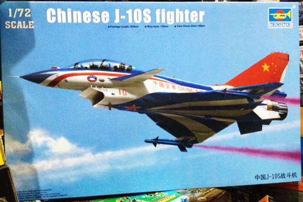 1/72 Chinese J-10S figher