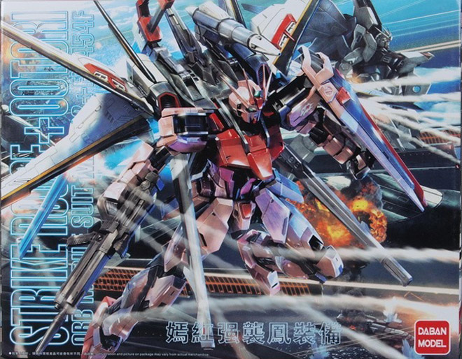 MG 1/100 (6629) Strike Rouge Ootori [Daban]