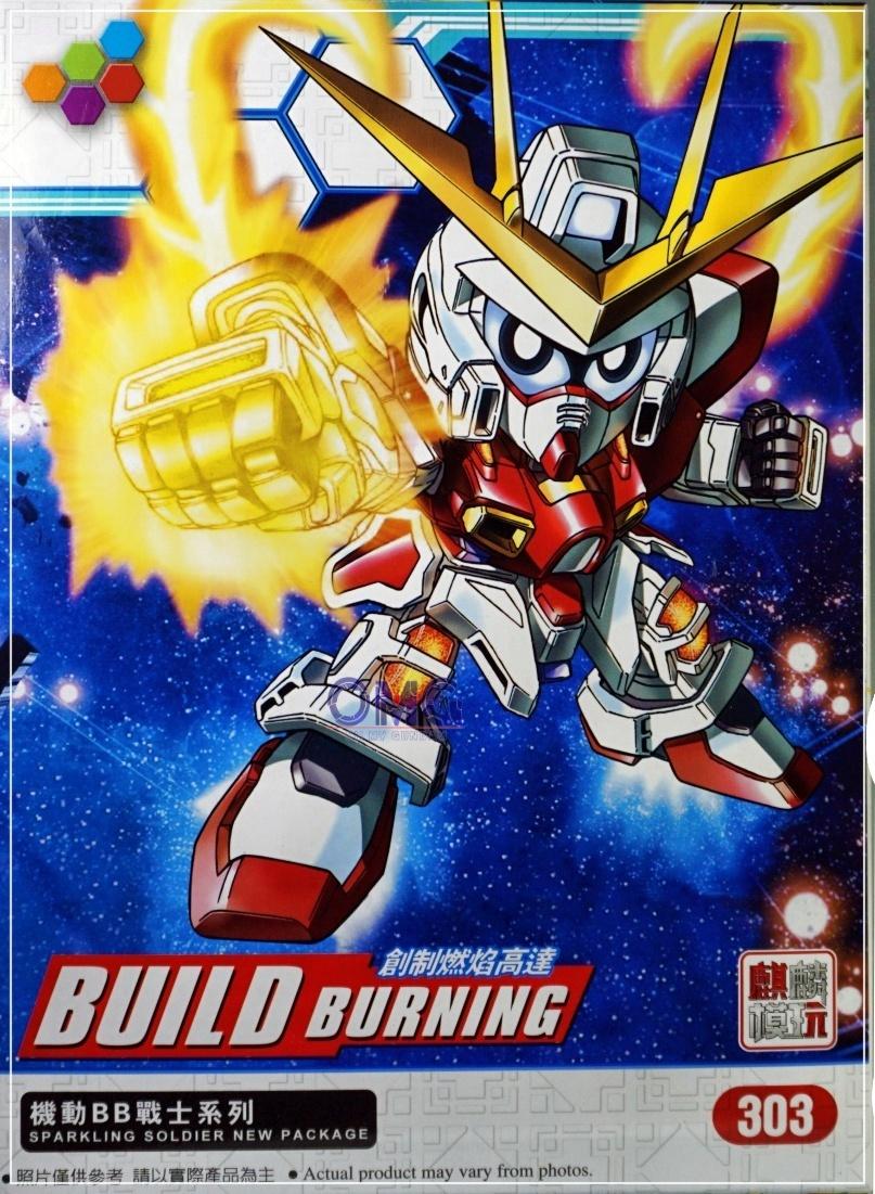 SD BB Build Burning-303[QL]