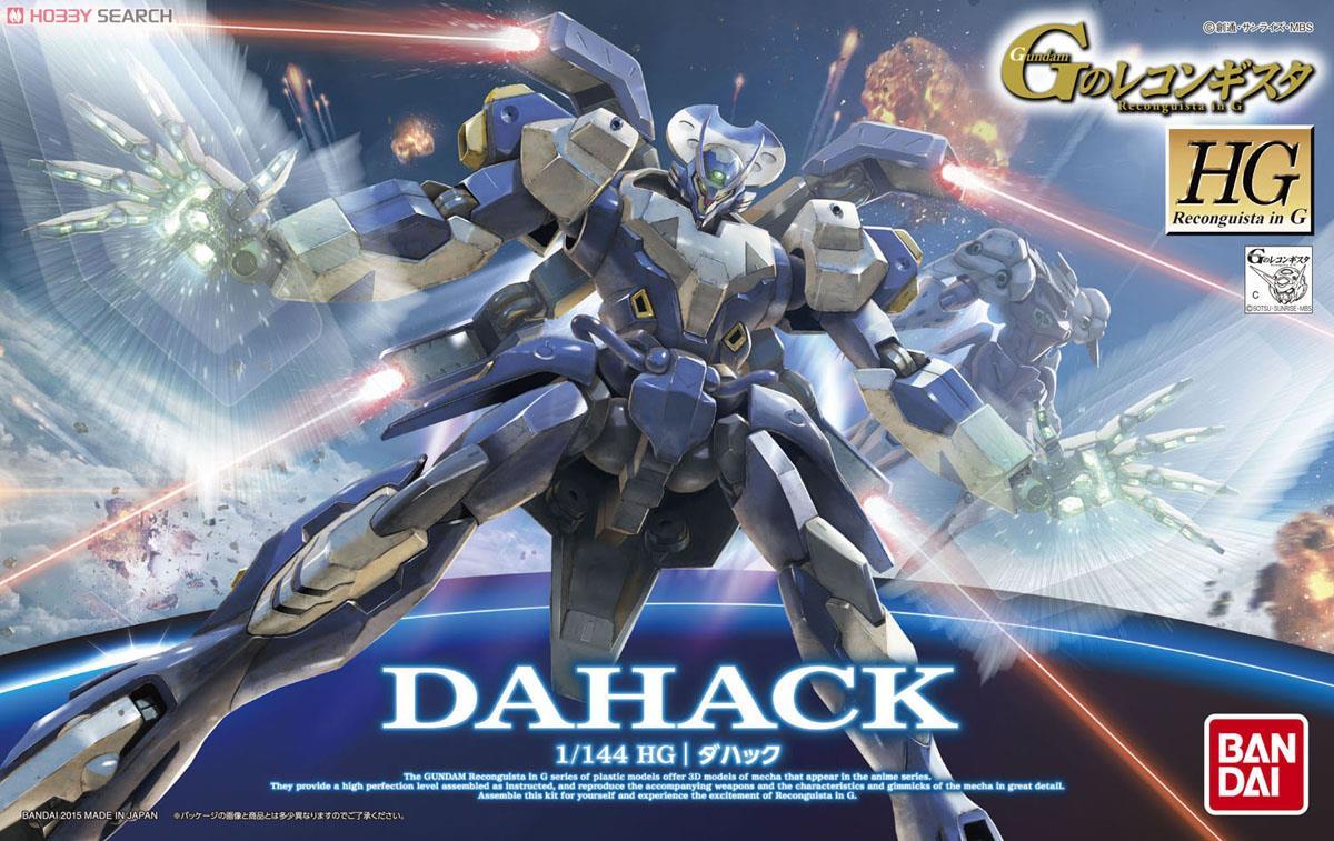 Dahak (HG)