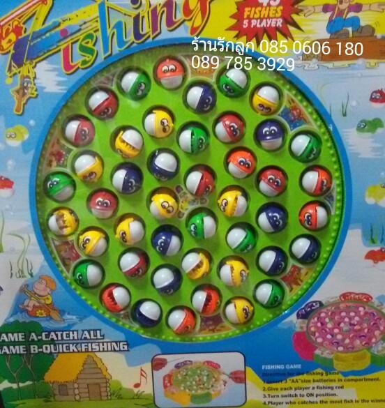 ชุดตกปลาของเล่นเด็ก เล่นได้ 5 คน