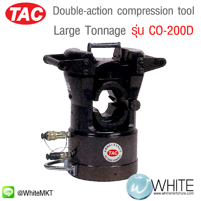 Double-action compression tooI, large tonnage, simple, available for widely compression function รุ่น CO-200D ยี่ห้อ TAC (CHI)