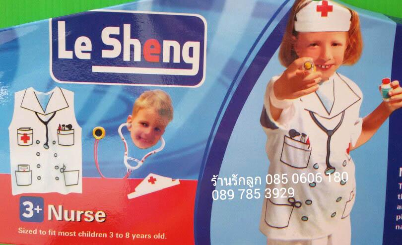 เสื้อกาวน์คุณหมอของเด็ก ใส่ได้จริง