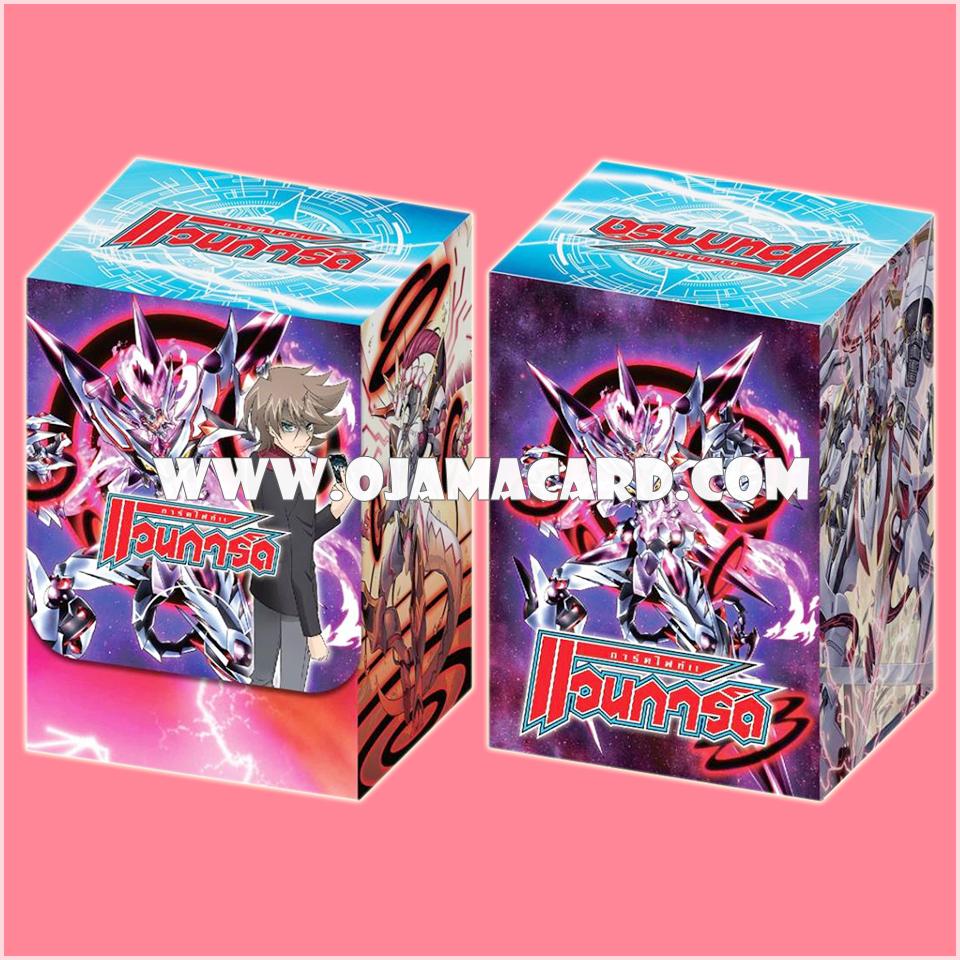 """VG Fighter's Deck Holder Collection Vol.06 : Toshiki Kai & Star-vader, """"Omega"""" Glendios"""