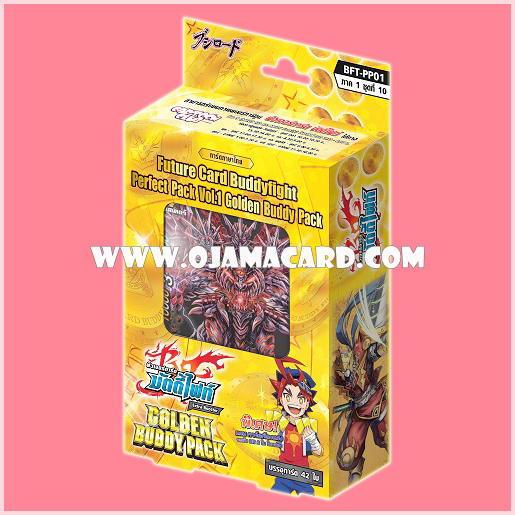 Perfect Pack 1 : Golden Buddy Pack (BFT-PP01) ภาค 1 ชุดที่ 10