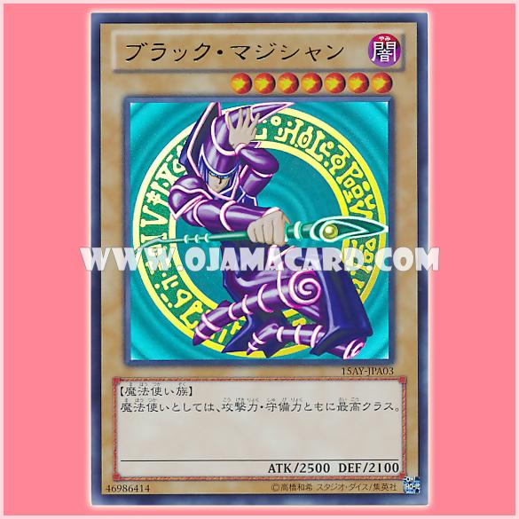15AY-JPA03 : Dark Magician / Black Magician (Ultra Rare)