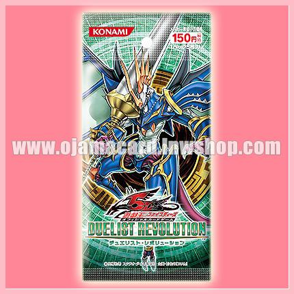 701 - Duelist Revolution [DREV-JP] - Booster Pack