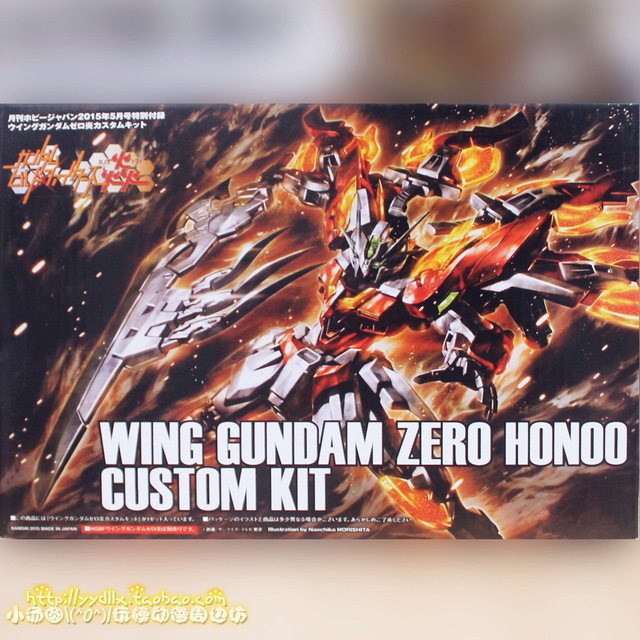 WING GUNDAM ZERO HONOO CUSTOM KIT