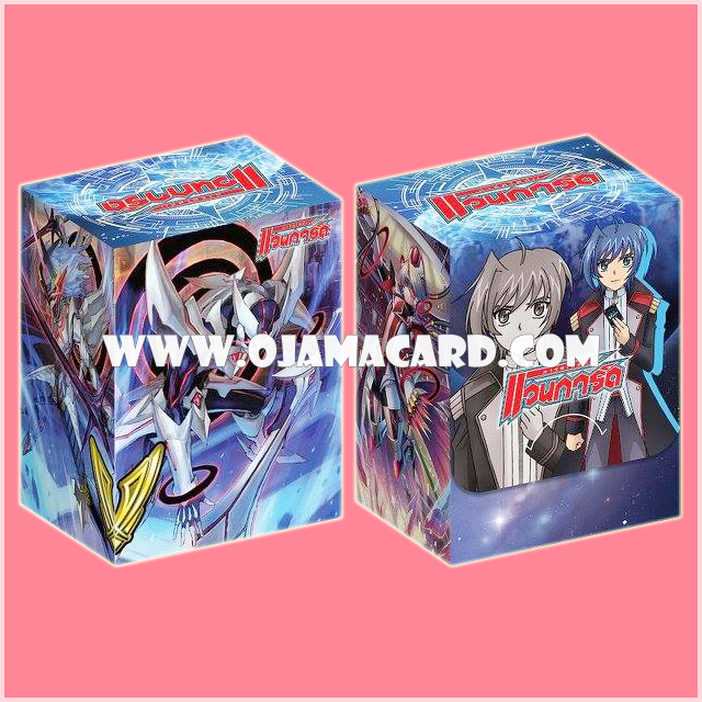 VG Fighter's Deck Holder Collection Vol.16 - Aichi Sendou & Star-vader, Blaster Joker