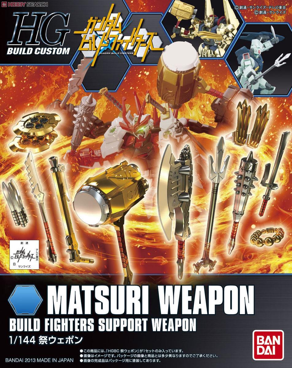Matsuri Weapon (HGBC)
