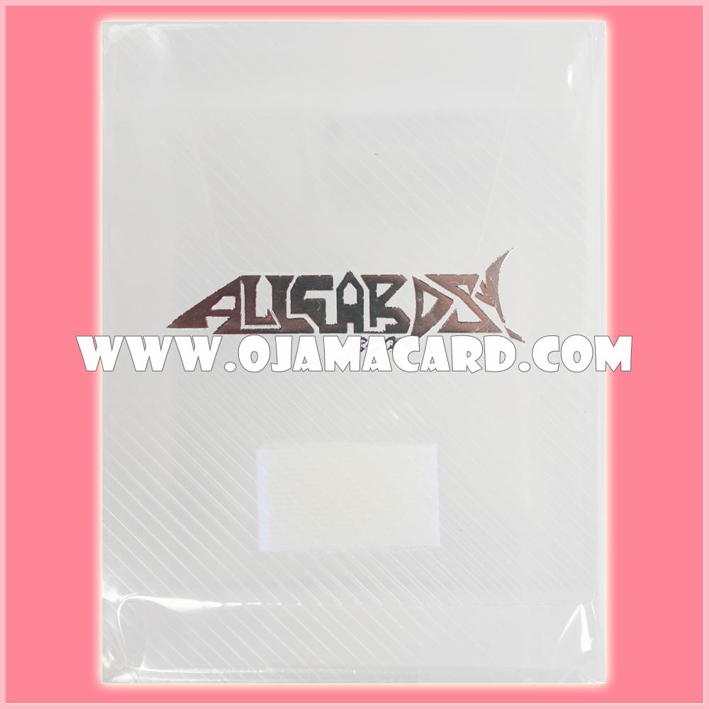 Deck Holder / Deck Box - Transparent White