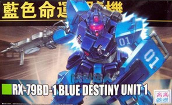 HGUC (080) 1/144 RX-79BD-1 Blue Destiny Unit 1