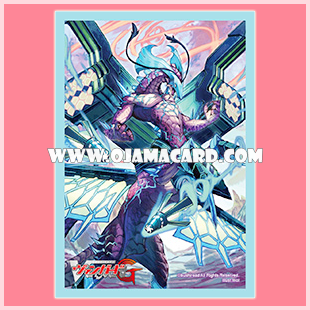 VG Sleeve Collection Mini Vol.187 : Blue Storm Dragon, Maelstrom 60ct.