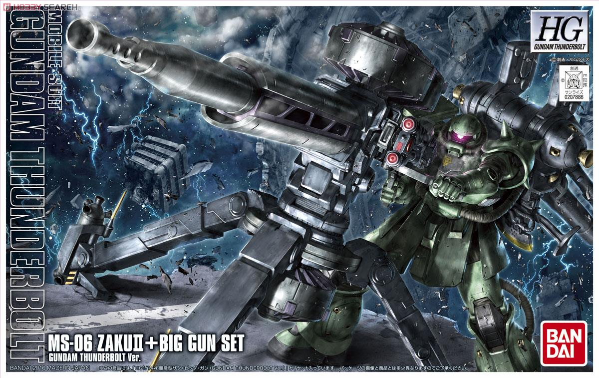 Zaku II + Big Gun (Gundam Thunderbolt Ver.) (HG)