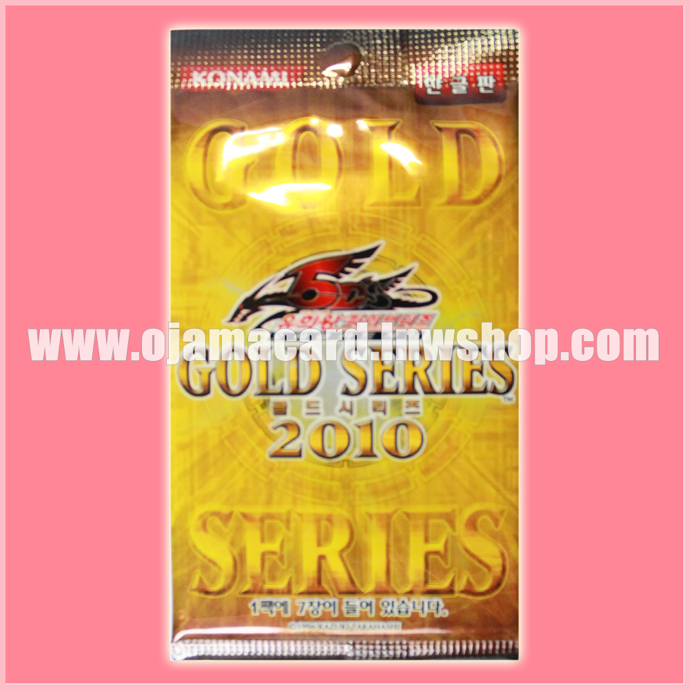 Gold Series 2010 - Booster Pack (KR Ver.)