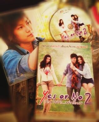 DVD ภาพยนตร์ Yes or No 2 รักไม่รักอย่ากั๊กเลย