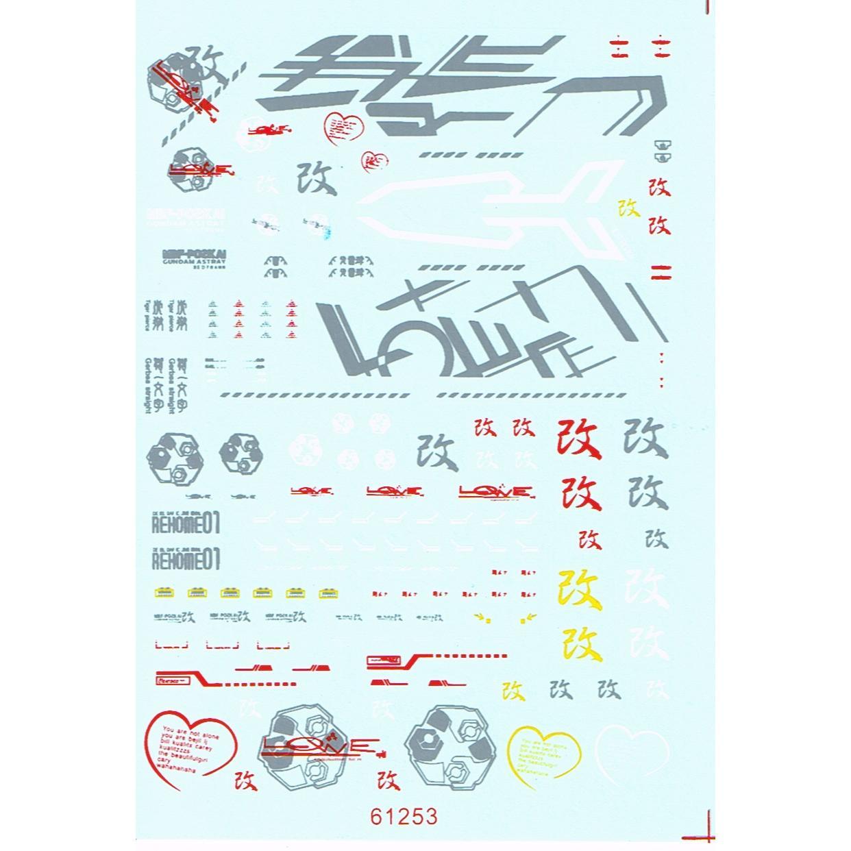 Gundam decals HG ASTRAY RED FRAME 61253